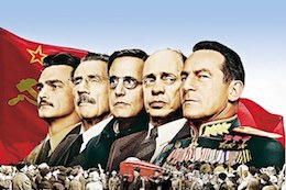 Coming soon – The Death of Stalin (15)